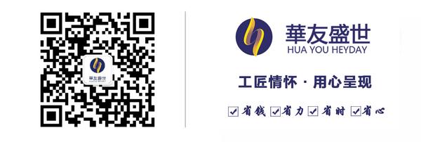 華友公眾號專用二維碼.jpg